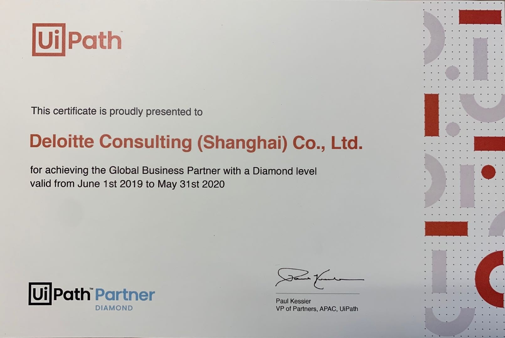 Deloitte Awarded UiPath Certificate of Global Business Partner with