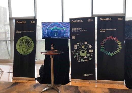 Deloitte Consulting Demonstrates Digital Capabilities at