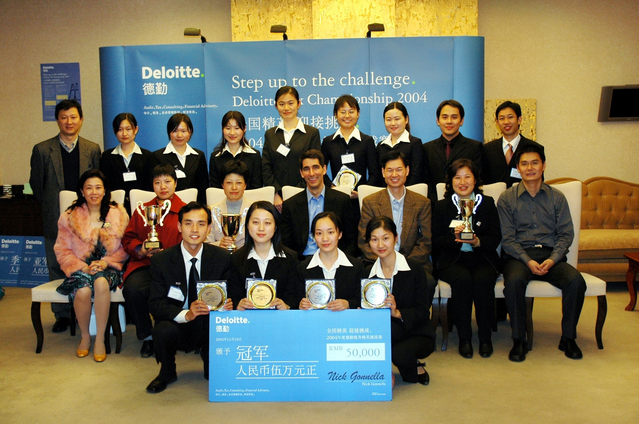 deloitte case study competition After facing nearly 60 interscholastic teams in the regional events and 12 teams in the national rounds of the deloitte tax case study competition, two teams have been announced as winners in this annual event.